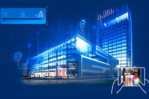 """<div class=""""bildtext"""">Drei Fachforen, drei Messetage und über 40 Referenten stehen im Mittelpunkt der ersten digitalBAU 2020 in Köln.</div>"""